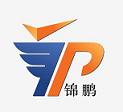 沧州锦鹏机械部件制造有限公司