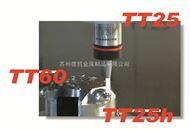 意大利马波斯三维触发测头TT25/TT25h/TT60