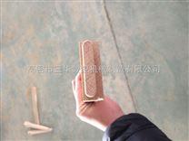 木工开榫机华洲厂家直销