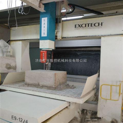 广州5轴cnc雕刻机高速高效加工中心