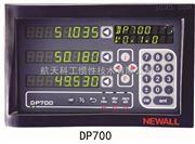 DP700球栅数显表