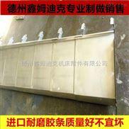 安阳镗铣加工中心导轨钢板防护罩