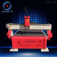 自动送料1330木工激光雕刻机品牌厂家