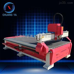 专业生产高精度木工激光雕刻机供应商