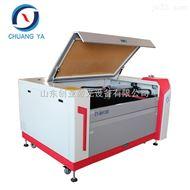高精度CO2直线导轨激光切割机供应商