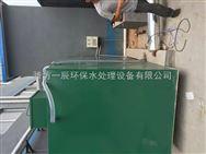 黔南高效率一体化污水处理设备装置厂家