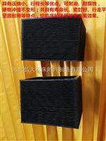 异形机床专用风琴导轨防尘罩