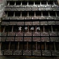 甘肃酒泉20公斤+25公斤锁形砝码价格