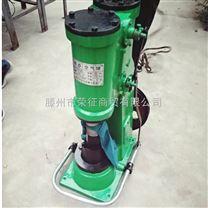 75公斤空气锤生产厂家