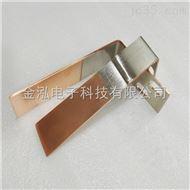 黑龙江铜排导电带软连接厂家批发