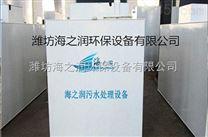 SBR污水处理设备