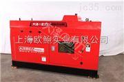 500A柴油电焊机