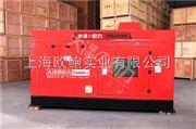 400A柴油发电电焊一体机价格