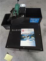 宁波磨床水箱磁性分离器