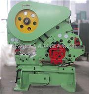 多功能機械聯合沖剪機,角鋼槽鋼沖孔剪切機