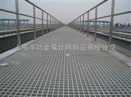 上海电厂钢格栅