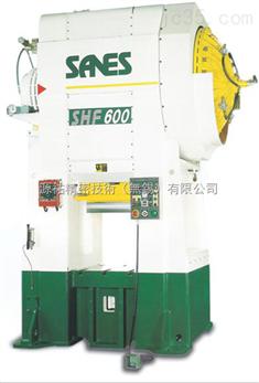 台湾申琦精精密型温/热锻造冲床SHF-600