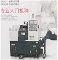 台湾泷泽精密小型CX系列CX-15