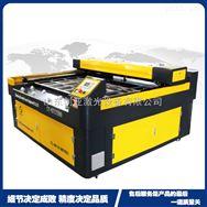 穩定性好價格低YAG激光切割機直銷