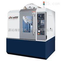 台湾丽驰LITZ钻攻中心TV-510