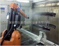 金属静电自动喷涂机器人