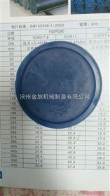 110SDR11天津燃气管外径壁与壁厚对照表