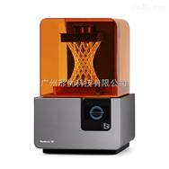 Formlabs  form2 SLA3d打印机 桌面光敏树脂