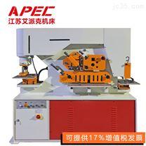 多功能液压联合冲剪机 zui大板厚30mm