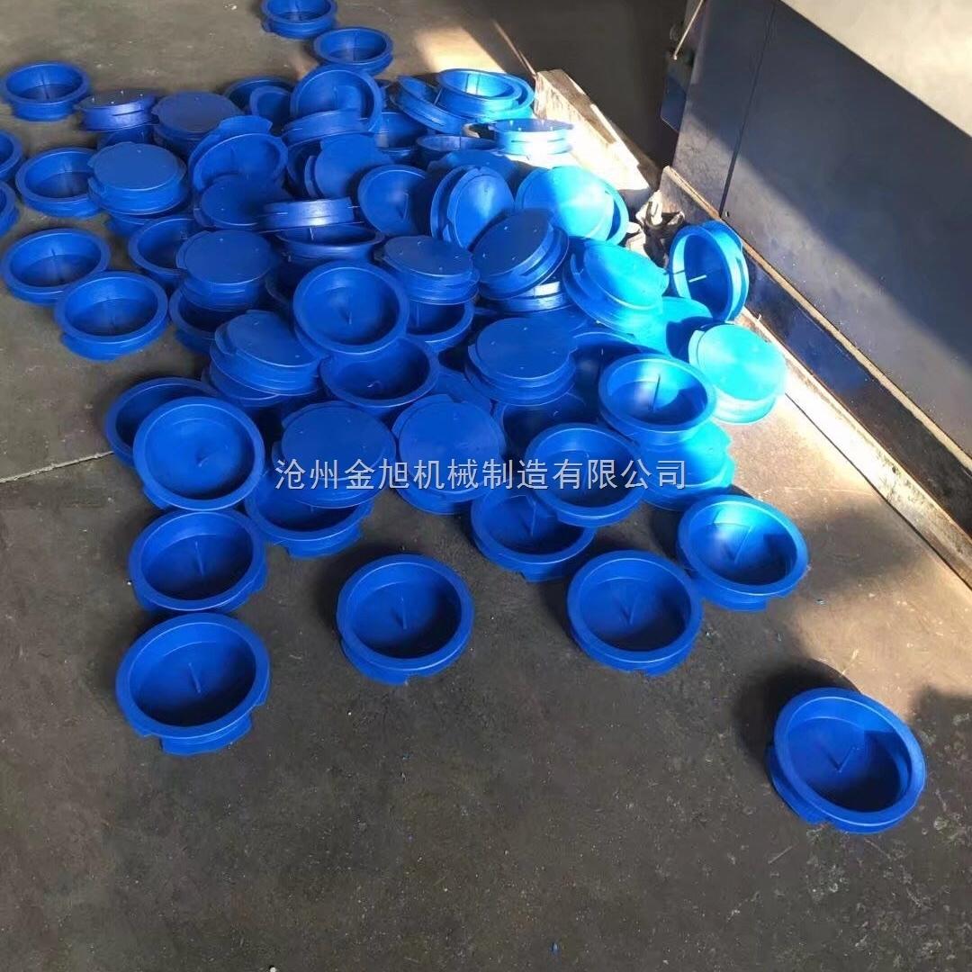 PE燃气管塑料管帽生产线