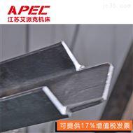 液压联合冲剪机剪切刀片 槽钢刀