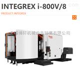 INTEGREX i-800V/8
