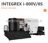 INTEGREX i-800V/8S