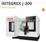 INTEGREX j-200