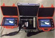 CSY-1电力电缆故障测试仪厂家
