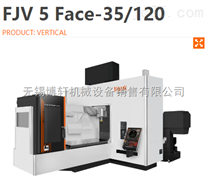 FJV 5 Face-35/120