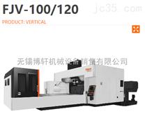 FJV-100/120