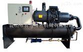 供应300HP水冷螺杆冷水机组