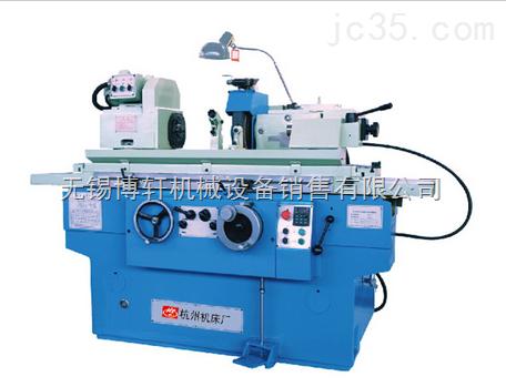 杭州机床厂M1420/HZ型 万能外圆磨床有售