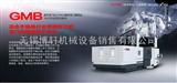 GMB系列龙门式镗铣加工中心/数控龙门铣镗床