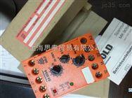 思奉特价供应多德DOLD继电器MK9903.81