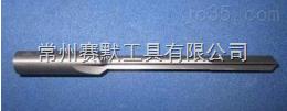 内R角铣刀