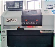 CNC6130线轨数控车床
