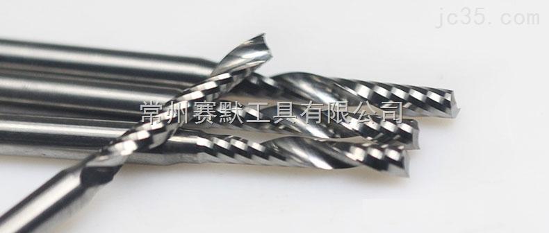 单刃螺旋铣刀