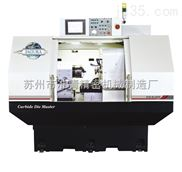 供应台湾侨佳高精度CNC复合磨床