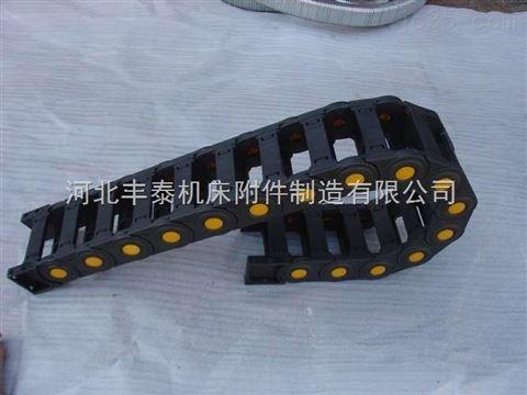 雕刻机配套尼龙线缆坦克链价格