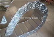 保护电缆桥式钢铝拖链