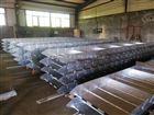 排屑机链板厂家规格