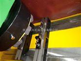 3m9740缸体缸盖平面磨铣床