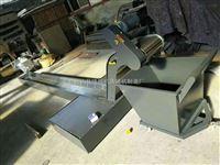HXLB-400宁布偶数控机床链板排屑机