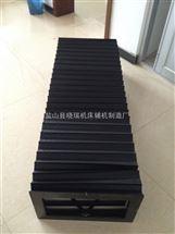 老型柔性风琴式导轨防护罩(皮老虎)